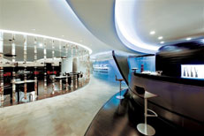 Imagem do lounge ORTIA First Class