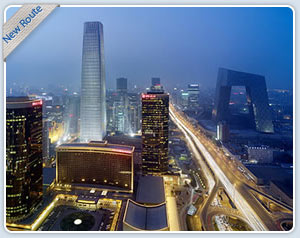 Beijing - Direct Services
