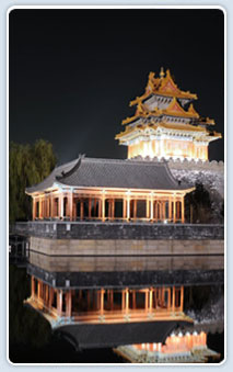 Beijing image