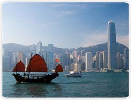 Hong–Kong
