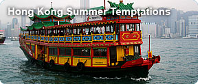 Hong Kong Summer Temptations